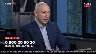 Гордон: Я практически уверен в том, что Украина вскоре станет парламентской республикой
