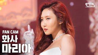 [안방1열 직캠4K] 화사 '마리아(Maria)' (Hwa Sa FanCam)│@SBS Inkigayo_2020.7.5