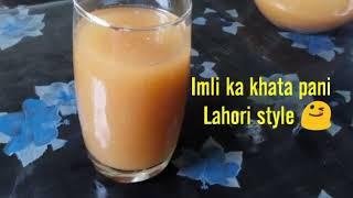 Imlli Ka Khatta Pani Lahori Style - Golguppe Ka Khatta Pani - Recipe By Bbgfoodcorner
