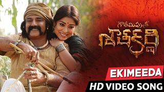 Here's the Ekimeeda full video song from Gautamiputra Satakarni