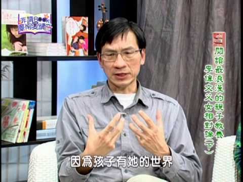 【宅閱讀記憶吐司】非讀Book臺南愛讀冊第85集(1)