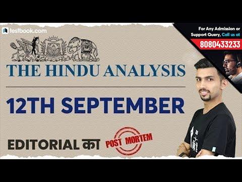 The Hindu 12th September Editorial Analysis by Aditya Sir   Mob Lynching in India   Tabrez Ansari