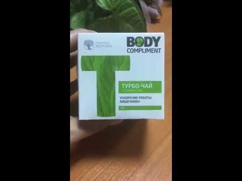 Green tea для похудения отзывы