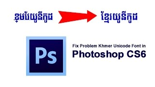 Video Search Result for khmer font