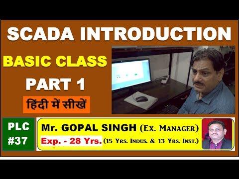 SCADA TRAINING - MOTOR ON / OFF | IN HINDI BY GOPAL SIR | PLC PROGRAMMING | P37