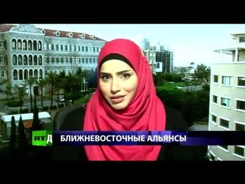 CrossTalk. Ближневосточные альянсы - документальные фильмы и программы