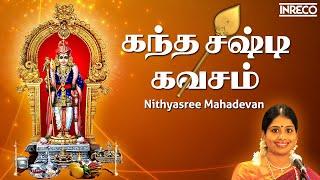 Tamil Hindu Devotional   Sree Skandha Sashti Kavacham And Songs   Nithyasree Mahadevan   Jukebox