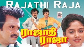Watch Rajini New Movie | ராஜாதி ராஜா | Rajathi Raja Full Movie |  Rajini Radha Nathiya Jangaraj