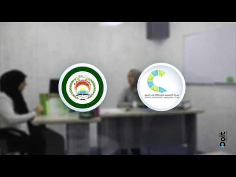 مركز المحاكاة في التربية في أكاديمية القاسمي- سلسلة عرض المراكز التربوية والثقافية المختلفة في أكاديمية القاسمي