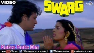Kaise Kate Din - VIDEO SONG | Swarg | Govinda & Juhi