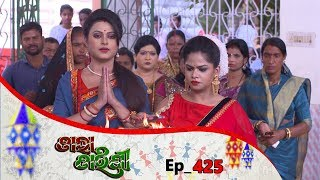 Tara Tarini   Full Ep 425   15th Mar 2019   Odia Serial – TarangTV