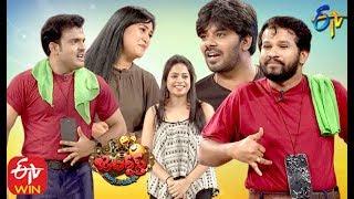 Extra Jabardasth |  24th January 2020 | Latest Promo | ETV Telugu