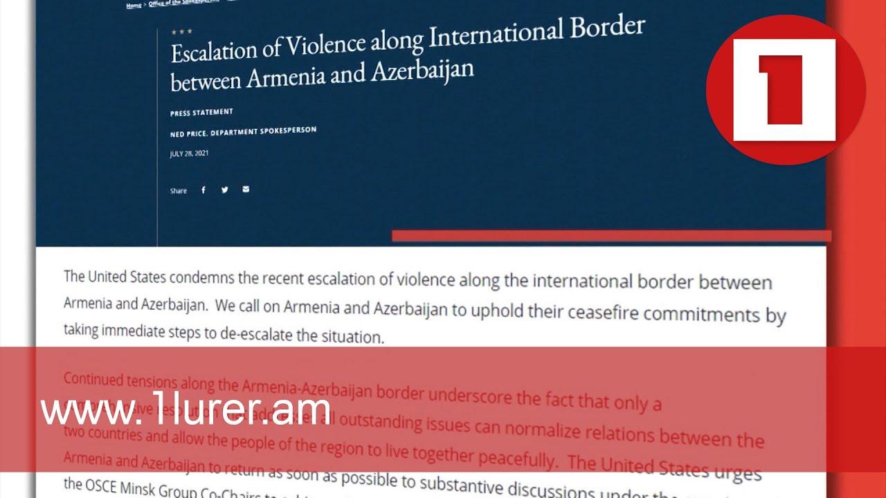 Սահմանային էսկալացիայի միջազգային արձագանքները