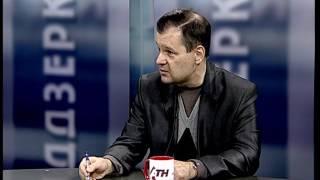 """""""Отражение-Віддзеркалення"""" 17.01.2017 - Полищук, Никитин"""