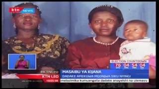 Masaibu ya kijana aliyelazimika kuacha shule ili kumuuguzia dadake mgonjwa
