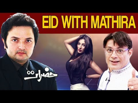 First Day Of Eid With Mathira | Eid Special | 22 August 2018 | Abbtakk News