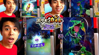 【昨日に引き続きのマスターボールwww】ポケモンガオーレ ウルトラレジェンド5弾 ゲーム実況 メガレックウザふたたびコース Pokemon Ga-ole Ultra Legend 5 Game