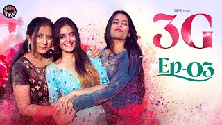 3G (Telugu Mini-Series) Episode 3    Hey Pilla   CAPDT