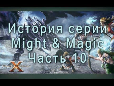 Где скачать героев 3 меча и магии полное собрание