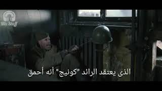 مهرجان اصرف معايا حمو بيكا ونور التوت على مقطع اكشن