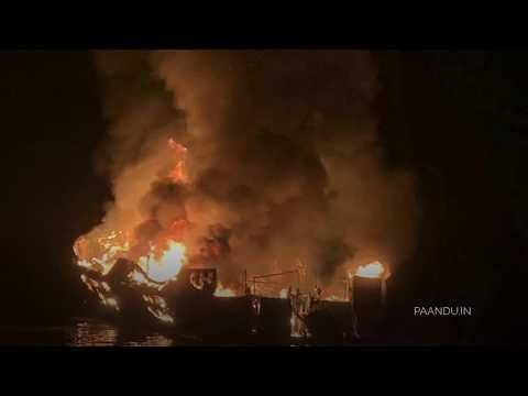 California Dive Boat Fire | 4 Dead & 30 Missing as Massive Search Continues