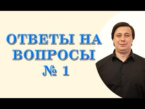 ответы на вопросы; передача водительского удостоверения, кредит онлайн, полиция украины