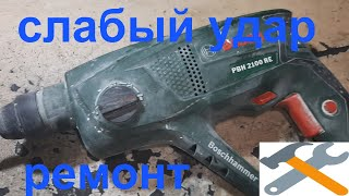 Bosch PBH 2100