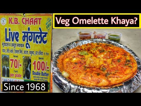 LIVE Moonglet Khaya Kya?    K.B.Chaat Corner Karol Bagh    Delhi Street Food