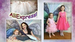 Отличная посылка из Китая Алиэкспресс! 4 нарядных детских  платья и подъюбники с AliExpress!