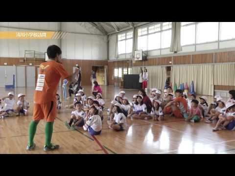 2015/6/7放送分 豊後大野市立清川小学校訪問
