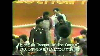 KEEPER OF THE CASTLE, by Four Tops
