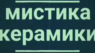 preview picture of video 'Риштан. Родина узбекской керамики.'