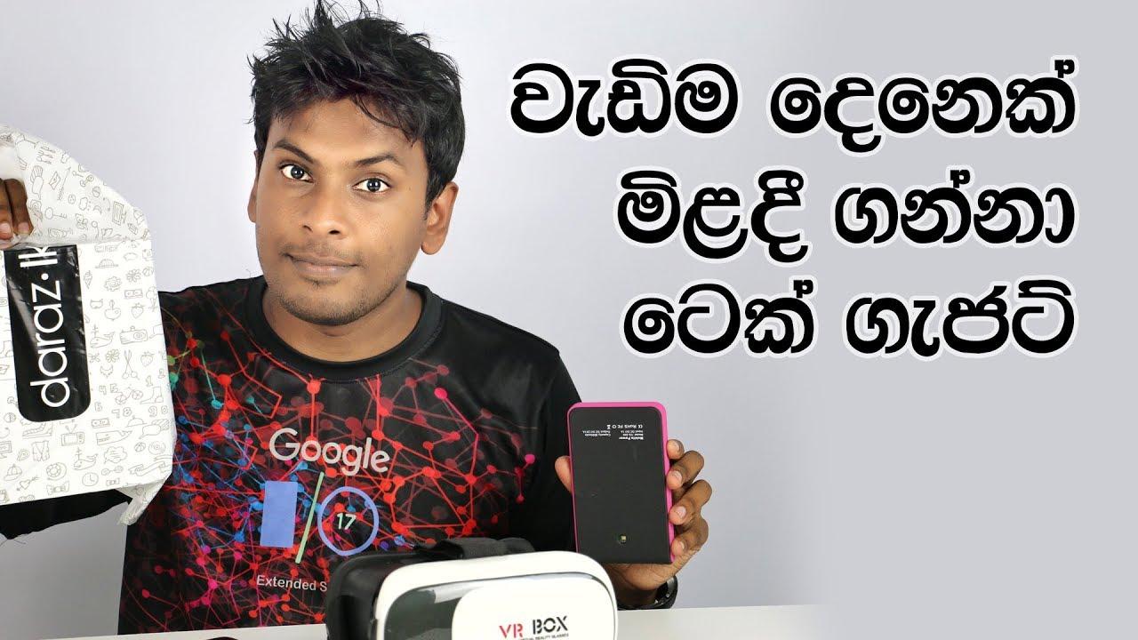 Popular Tech Gadget Sri Lanka Rs 800 Rs 5000 Sinhala Geek Show By Chanux Bro