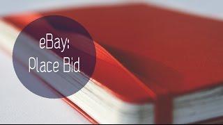 Пример покупки на аукционе eBay.com
