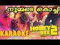 നുമ്മടെ കൊച്ചി  New Malayalam Karaoke with lyrics   honeybee 2 Malayalam Movie Karaoke