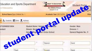 how to fill students update information on students portal