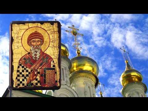 Скачать мусульманскую молитву от порчи и сглаза