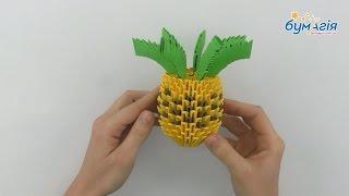 """Набор для творчества 3D оригами """"Ананас"""" от компании Интернет-магазин """"Радуга"""" - школьные рюкзаки, канцтовары, творчество - видео"""