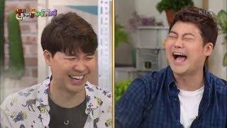 해피투게더3 Happy Together Season 3 - 점점 무서운 수홍의 정체 (이 형 알고보면 호구 아닐지도 몰라).20180412