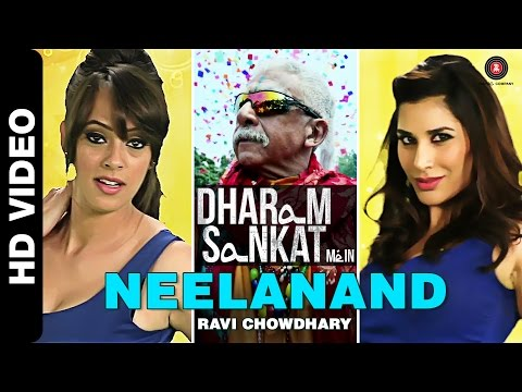 Neelanand  Sophie Choudry
