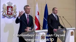 Главные новости Украины и мира 25 марта