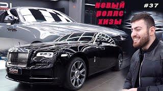НОВЫЙ Rolls-Royce Хизы. Что мы с ним СДЕЛАЛИ?! Испортили или сделали красивее?