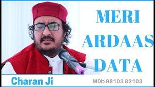 Soulful Performance Bhajan MERI ARDAAS DATA Live by Charan ji 98103 82103 {www.charanji.com}