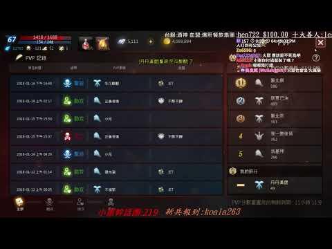 龍三練功遇到敵盟的來砍我反而被我打趴 噴了+9日本和尖牙XD