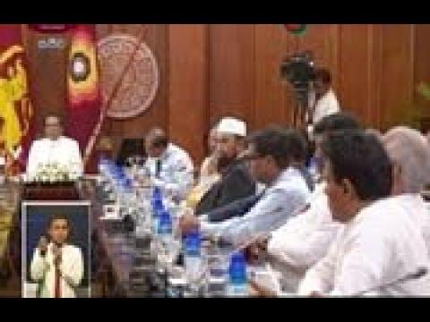 Rupavahini 8.00pm Sinhala News | 2019-05-25