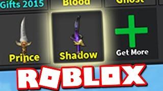 WE GOT A SHADOW CLASSIC KNIFE (Roblox Murder Mystery 2)