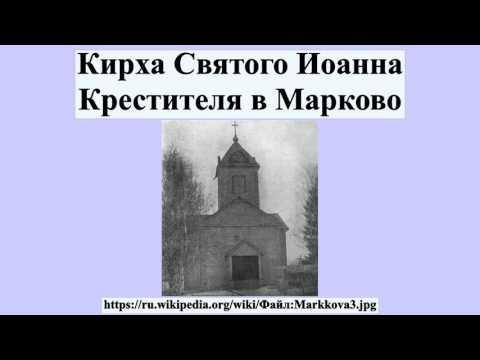 Православные церкви в сыктывкаре