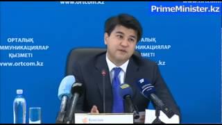 Комментарий К. Бишимбаева