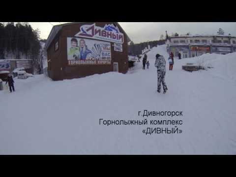 Видео: Видео горнолыжного курорта Дивногорск-Филаретов Ключ в Красноярский край