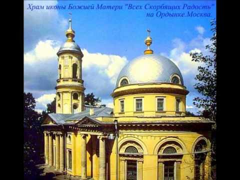 Адреса церквей в нахабино
